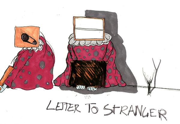 lettertostranger1
